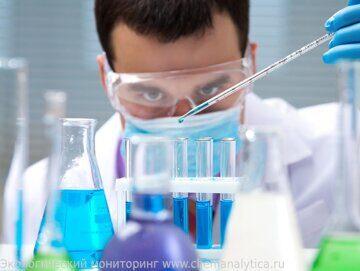 анализ воды лаборатория