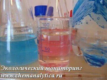 Где сделать исследование воды питьевой