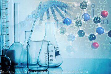 анализ  полимеров и резин лаборатория