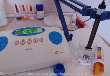 измерение pHсточных вод