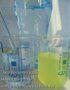анализ сточных вод скидка