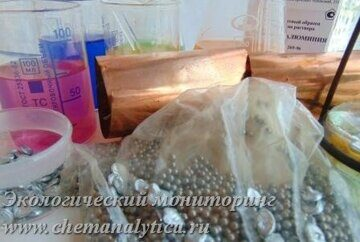 лаборатория анализа металлов