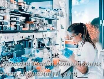 анализ котловой воды лаборатория