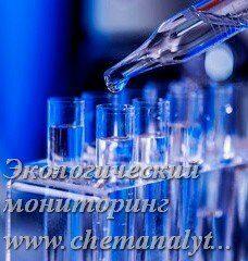 комплексный анализ воды