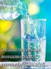 вода вещество номер один на планете земля