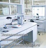 лабораторный анализ химических реактивов