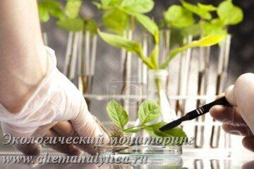 Химический анализ почвы отбор проб почвы