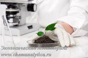 удобрения и добавки химический анализ почвы