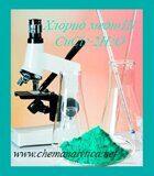 хлорид меди II