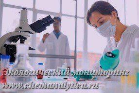 лаборатория химического состава