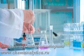 анализ воды на жесткость лаборатория