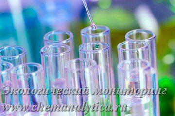 Химический анализ воды из родника