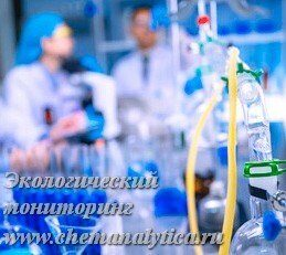 определение бензола в воде