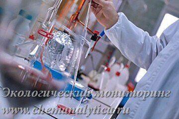 Анализ ливневой сточной воды в Москве