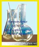 нитрат бария азотнокислый барий  формула