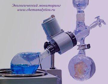 Химический анализ сточных вод общее содержание азота(«Общий азот по Кьельдалю»)