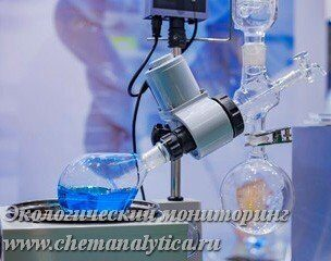 лаборатория физико-химических исследований
