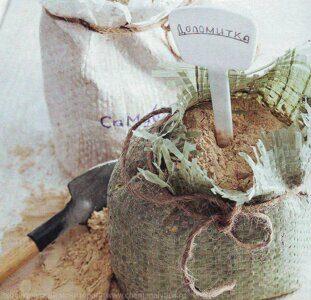 удобрения и добавки1