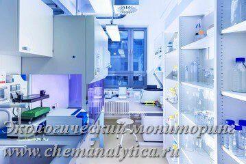 лаборатория анализа воды Москва