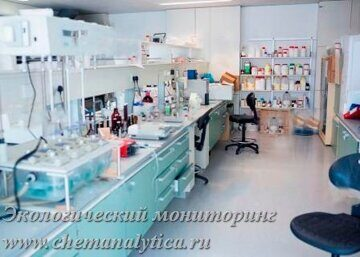 экспертиза воды лаборатория