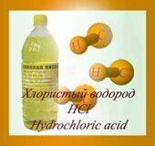 хлористый водород