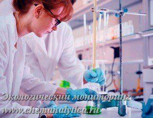 анализ состава резины