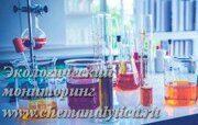 история очистки промышленных сточных вод в России