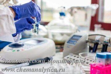 Анализ металлов и сплавов услуги лаборатории