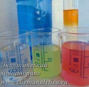 цветность питьевой воды
