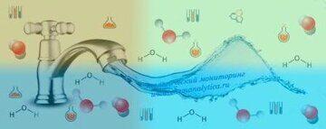 Химический анализ воды, обеззараживание воды, гипохлорит натрия в воде