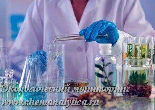 Внутрилабораторный контроль качества результатов химического анализа воды в экоаналитической лаборатории.