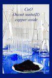 оксид меди II