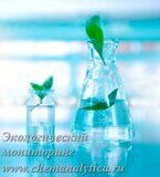 анализ дистиллированной воды в Москве