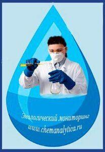 химический анализ сточных вод определение кобальта