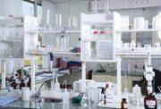 химическая лаборатория общий вид