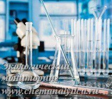 лаборатория химического состава в Москве