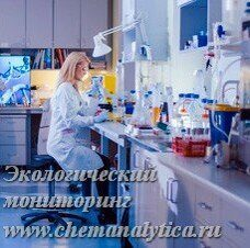 химический анализ электролита