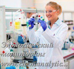 Где сделать химический анализ воды.
