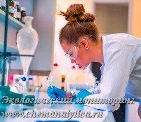 лабораторное исследование сточной воды в лаборатории Экологический мониторинг