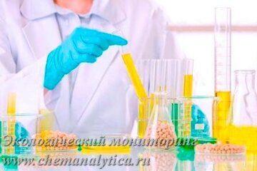 сдать воду на анализ лаборатория