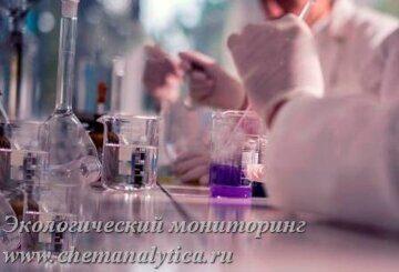 химический анализ воды из бассейна