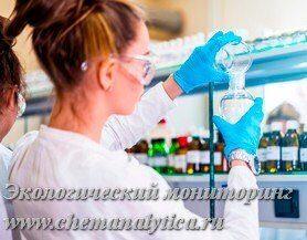 контроль качества результатов анализа в лаборатории